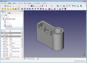 freecad_parts_design_example