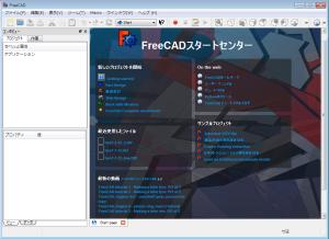 freecad_top