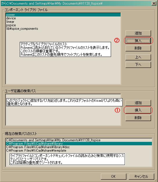 librarysetting2